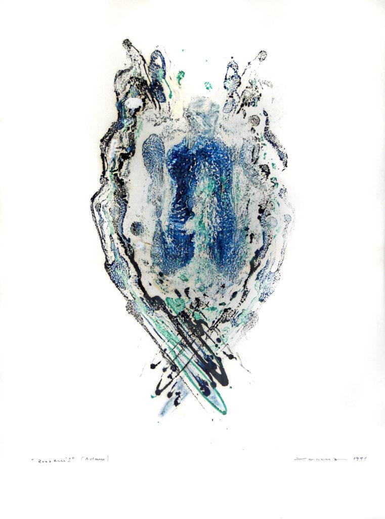 Zrození I. - Adam, 1990, 65 x 50 cm, olej na kartonu / v soukromé sbírce / č. 24